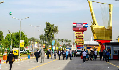 ارض معرض بغداد الدولي