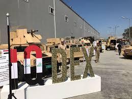 معرض الدفاع والامن والصناعات الحربية العراقية