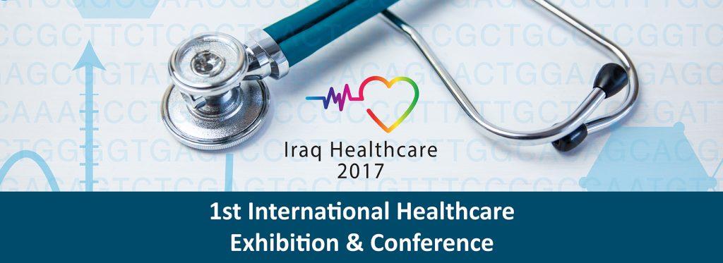 المعرض العراقي الصحي