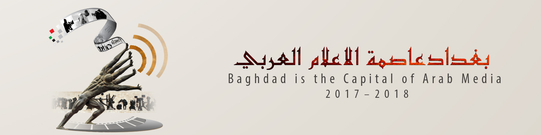 baghdad_media